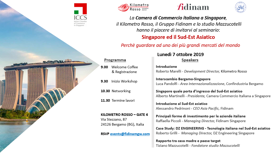 Save the Date - 7 Ottobre 2019